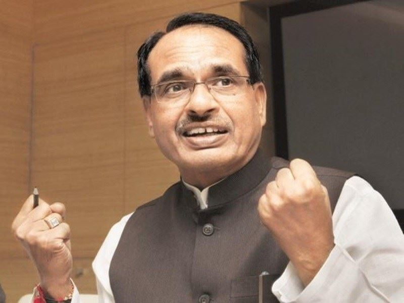 cm-shivraj-sing-chouhan-said-to-minister-we-have-t