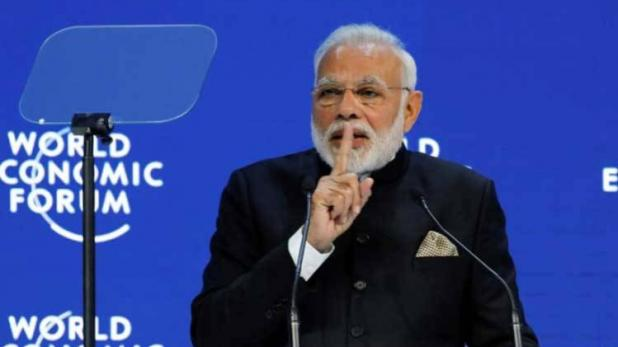 narendra-modi-skips-davos-wef-meet-due-to-general-